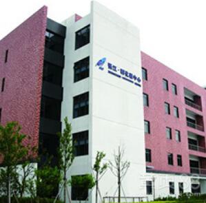 2017年9月26日上海冬翼光电公司与上海志荣匹磁厂家合作